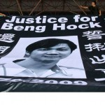 <b>TEOH BENG HOCK DID NOT COMMIT SUICIDE!!!</b>