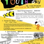 youth day, forum on police, talk about catholic faith… etc, during this weekend