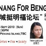 penang for beng hock forum