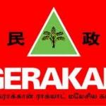 Gerakan's Animal Farm