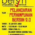 launching of bersih 2.0 on 19 june