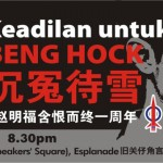 remembering the cry of justice for teoh beng hock